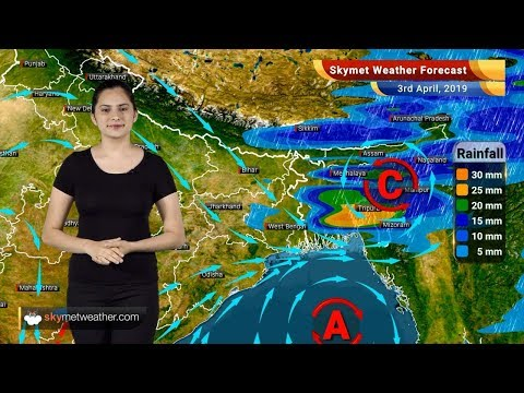 Weather Forecast April 3: Rain In Manipur, Mizoram, Tripura And West Bengal Likely | Skymet Weather