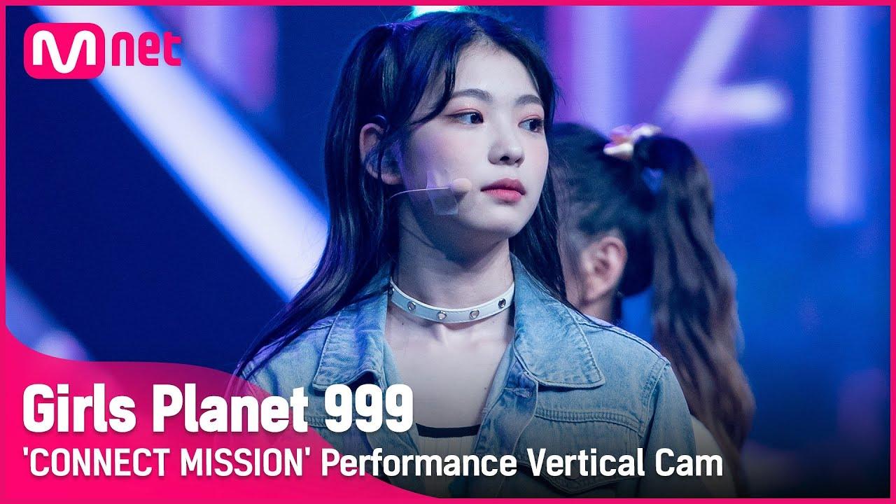 Download [999 세로직캠] J-GROUP | 이케마 루안 IKEMA RUAN @CONNECT MISSION #GirlsPlanet999