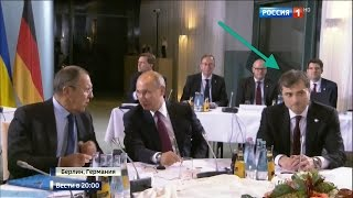 Путин прилетел в Берлин. Сурков ехидно улыбается на этом сходняке [19 окт 2016]
