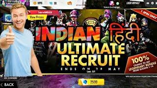 ultimate recruit(royale retro exclusive)||season 1-14 to get legendary bundle||