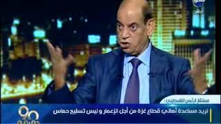 بالفيديو .. نمر حماد: