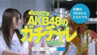 2012/12/16 東京近郊TV各局によって放送されたCM 15秒枠 ひかりTV/...