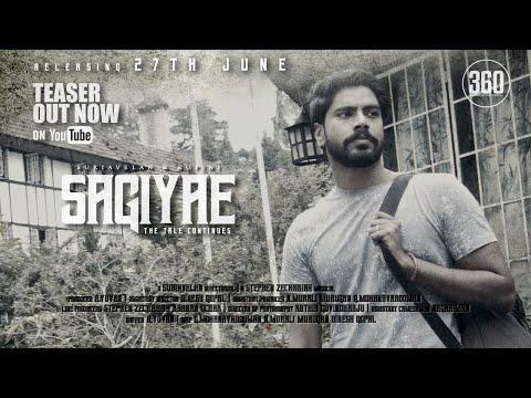 Sagiyae Official Teaser - Stephen Zechariah | Suriavelan | Rupini Anbalagan