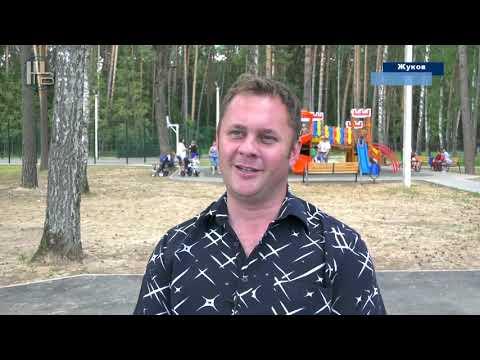 Приемка площадок - парк г.Жуков