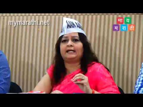 Eknath Khadse causes crores of losses to Government to favor ABIL/priti menon/mymarathi.net