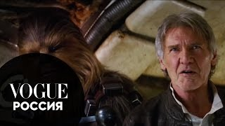 Премьера недели - Звездные войны: Пробуждение силы