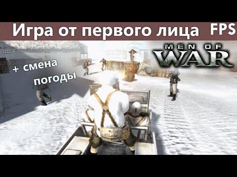 Редактор В тылу врага 2 Урок №2 Terrains и камера от первого лица