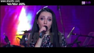Arena live/Kompozitorakan erger/Armine Qocharyan/Yasaman 22 07 2017