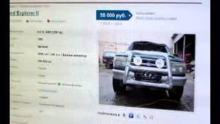 Автомобили и цены в Москве 10(, 2012-12-16T19:53:32.000Z)