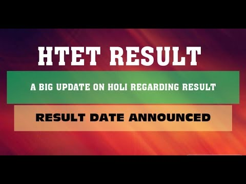 HTET 2019 RESULT DATE AND TIME