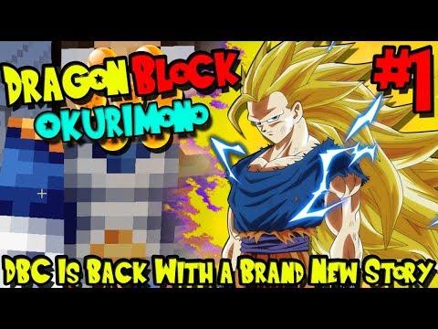 DBC IS BACK WITH A BRAND *NEW* STORY!   Dragon Block Okurimono (Minecraft Server) - Episode 1