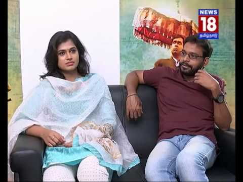 Interview with Joker Film team | News18 Tamil Nadu