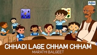 Chadi Lage Cham Cham - Marathi Balgeet For Kids Video song