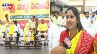 Chandrababu Holds TDP Extension Meeting | Amaravati | TV5 News