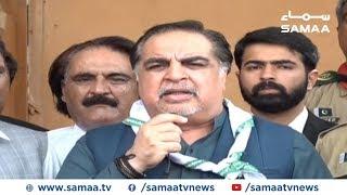 Governor Sindh Imran Ismail media talk | SAMAA TV | 21 September 2019