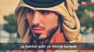 Ya Habibal Qolbi.  Omar Borkan Al Gala