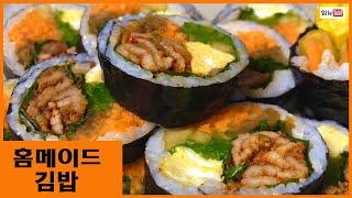 홈메이드 김밥 만들기