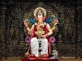 Deva Shree Ganesha Ringtone