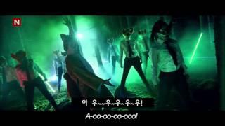 Download Lagu 일비스 (Ylvis) - The Fox 가사 번역 뮤직비디오 mp3