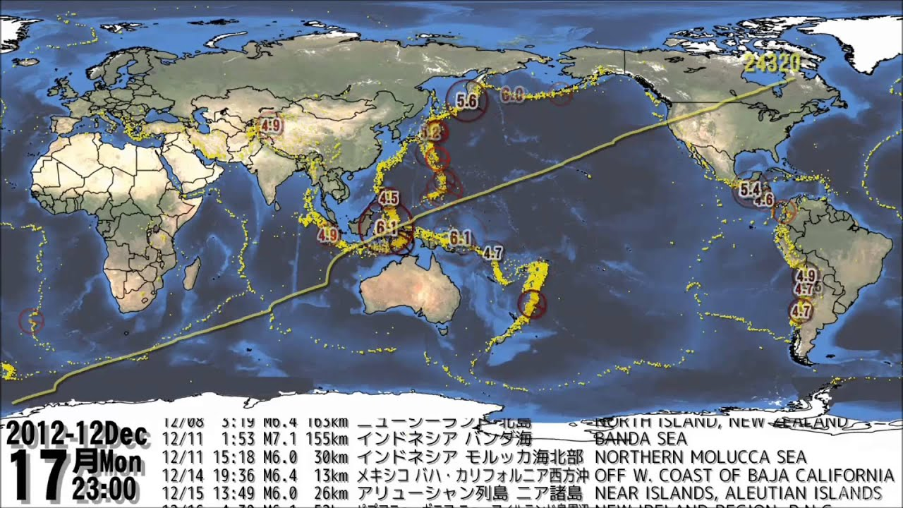 World earthquakes visualization map 2012 2013 youtube world earthquakes visualization map 2012 2013 gumiabroncs Images