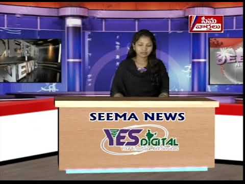 Ananthapur Seema News . Happi mobile showroom opened by South Indian Star Samantha