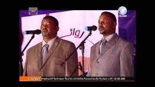 فرقة موسيقى الشرطة - يا ربيع في روض الزهور - ليلة ابوصلاح 2017م
