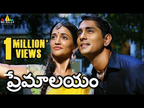 Premalayam Full Movie | Telugu Latest Full Movies 2017 | Siddharth, Vedhika | Sri Balaji Video
