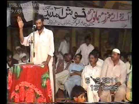 Saraiki Poet: Tariq Nazim. Munawar Bashir Malghani