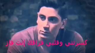 أيمن الأعتر ayman alatar ياتركني(كلمات)