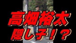 8月23日に強姦致傷で逮捕された俳優の高畑裕太容疑者(22)。母で女優の...