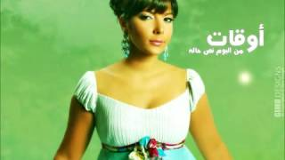 assala awaat اصاله اوقات youtube