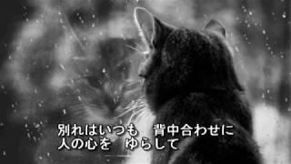 アルバム「こころの歌 訪ね旅」に収録。2012年7月25日 発売。 「愛はか...
