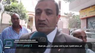 بالفيديو  عناية الله تنقذ مواطنًا قضى 8 ساعات تحت أنقاض عقار بالفجالة