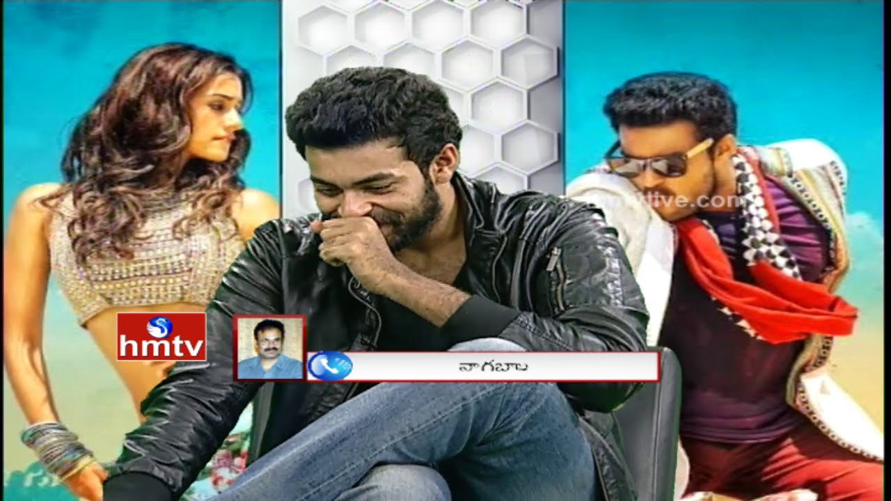 Nagababu Surprise Call to Varun Tej in HMTV Studio | Loafer Movie Interview | HMTV
