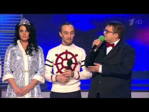 КВН Сборная Мурманска - 2014 Высшая лига Финал Приветствие