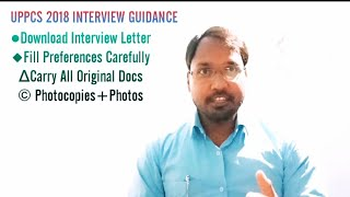 UPPCS 2018 Interview Guidance By Vijay Chaudhary DSP || How to Fill Post Preferences in UPPCS 2018