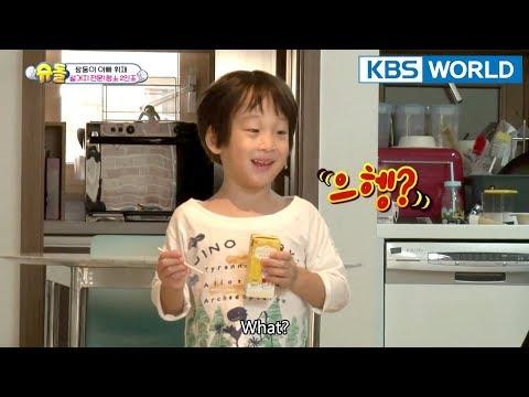 [1ClickScene] Seoeon & Seojun
