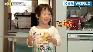 [1ClickScene] Seoeon & Seojun's Spring Cleaning!! (ROS, Ep.216)