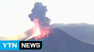 멕시코부터 일본까지…심상치 않은 '불의 고리' / YTN