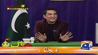 Best Of Khabarnaak | 21st September 2019 | Part 01