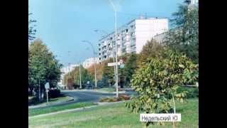 Мой город Южноукраинск