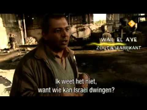 Gaza documentaire (Zembla ~ Geen geld voor Gaza) (VARA)