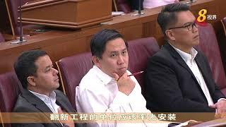 议员强调火警系统重要性 孙雪玲:组屋已开始装防火设施
