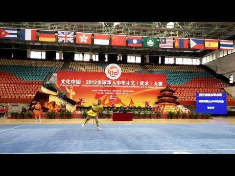 Shaolin Quan XIAO