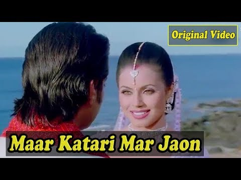 Maar Katari Mar Jaon HD Original Video Best Jhankar Mere Mehrbaan Kumar Sanu