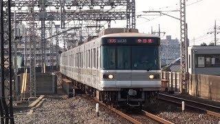 【東武】伊勢崎線 普通中目黒行 新田 Japan Saitama Tobu Isesaki Line Trains