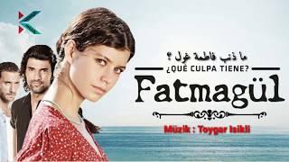 جميع موسيقى | مسلسل ما ذنب فاطمة غول (النسخة الأصلية) Fatmagül'ün Suçu Ne müzik