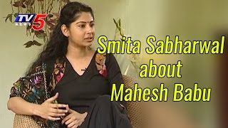 Smita Sabharwal About Her Favourite Film Stars | IAS Officer Special Interview | TV5 News