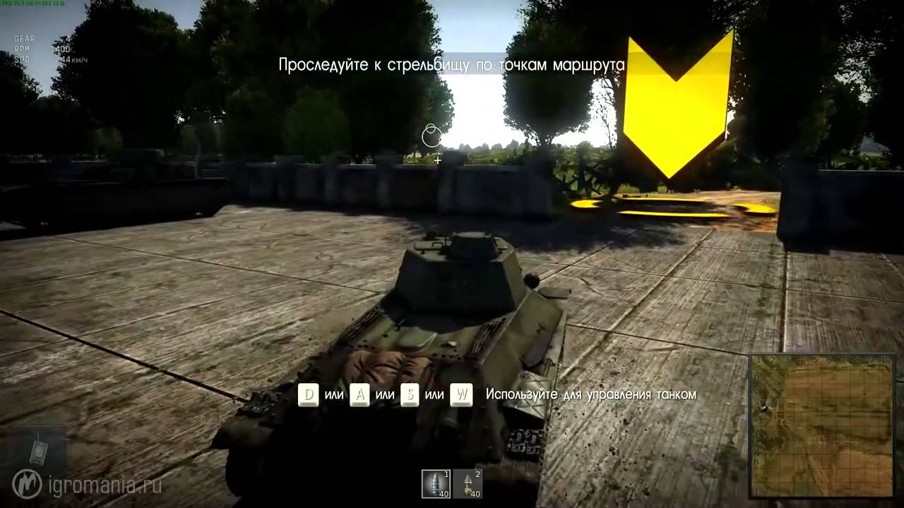 игромания вар тандер обучение танки