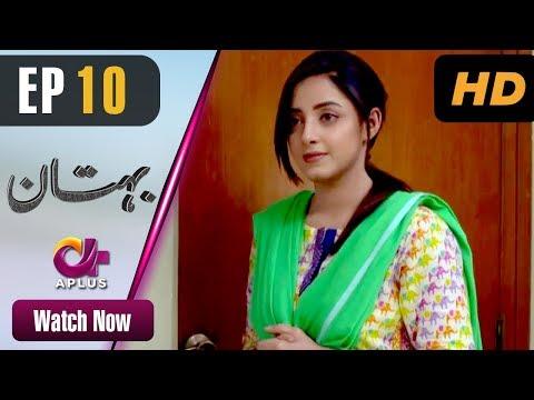 Pakistani Drama | Bohtan - Episode 10 | Aplus Dramas | Sanam Chaudry, Abid Ali, Arslan Faisal